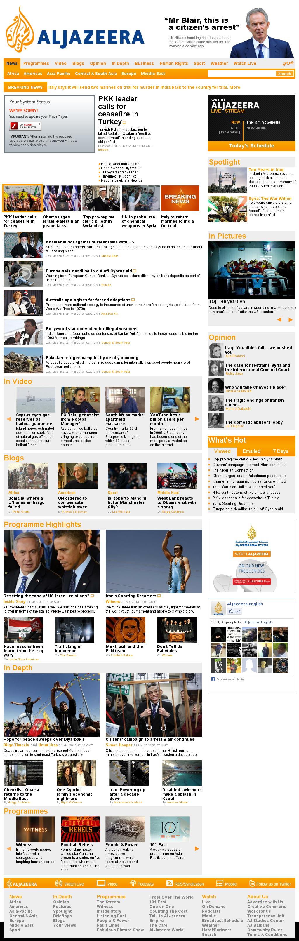 Al Jazeera (English) at Thursday March 21, 2013, 8:11 p.m. UTC