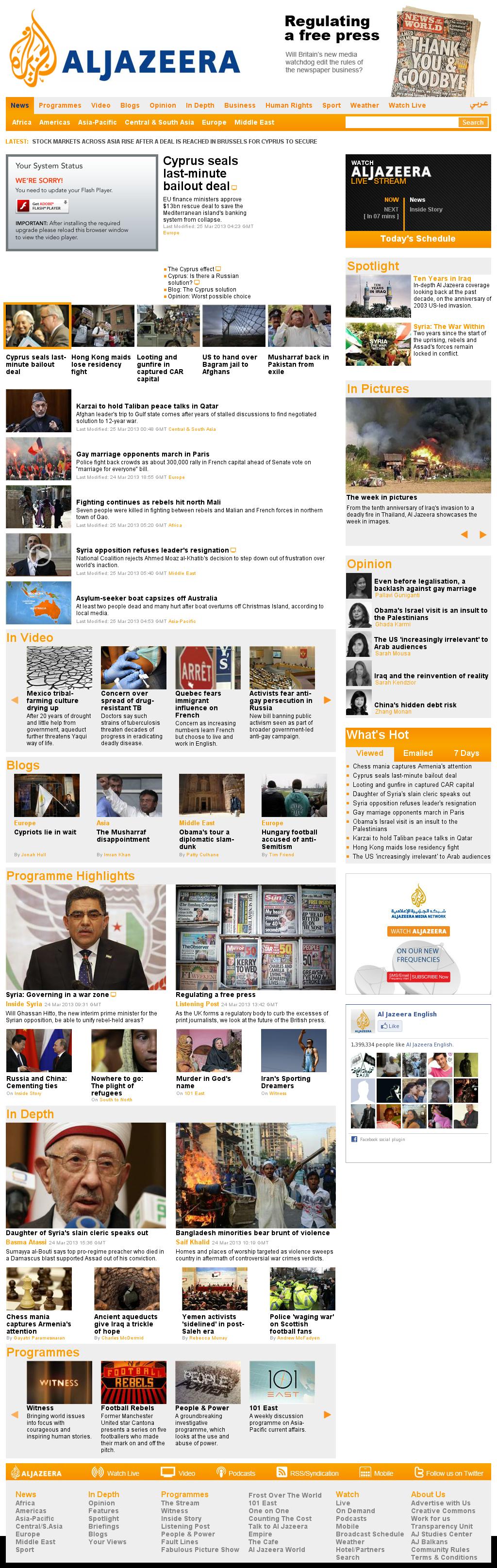 Al Jazeera (English) at Monday March 25, 2013, 7:20 a.m. UTC