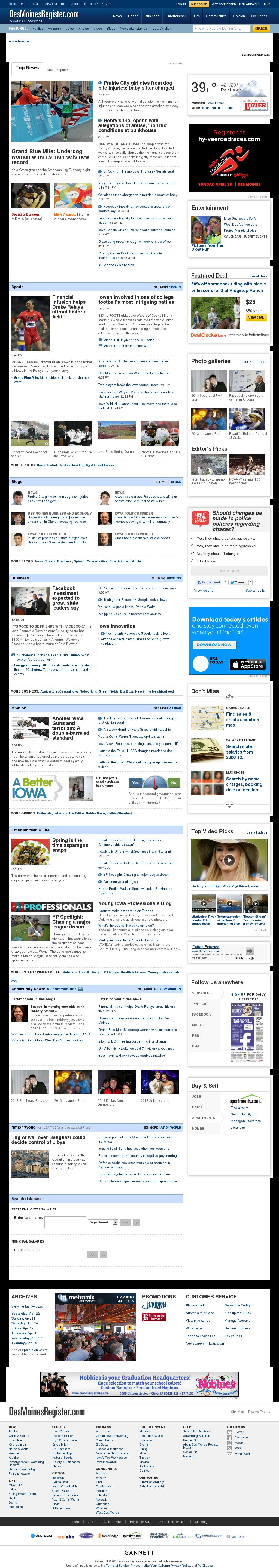 DesMoinesRegister.com at Wednesday April 24, 2013, 3:06 a.m. UTC