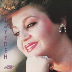 Hayedeh - Jadoo
